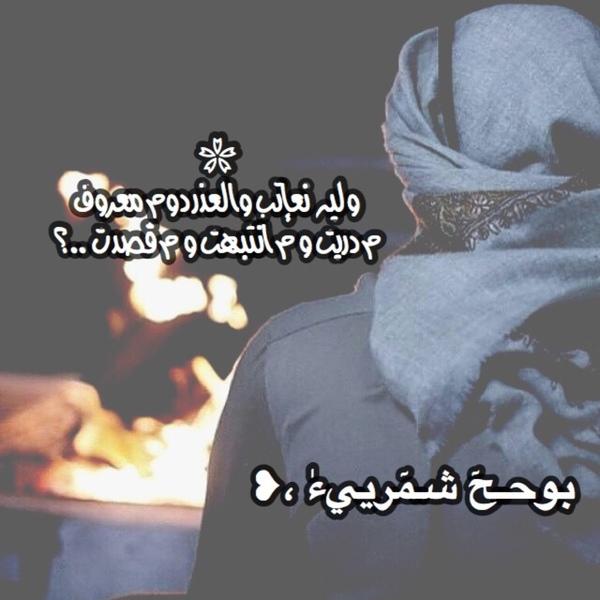 Msh3l_alshmri's Profile Photo
