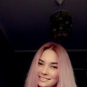 natix25's Profile Photo