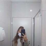 marinelaionelameteies2495's Profile Photo
