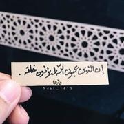 dodomahmoud187611's Profile Photo