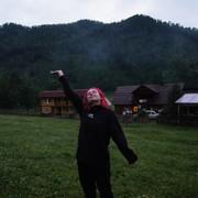 lizamenska's Profile Photo