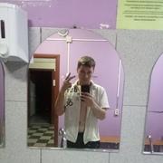 Chirikk's Profile Photo