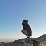 aslannaynur's Profile Photo
