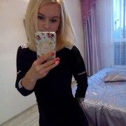 alenasokolovskaya00's Profile Photo