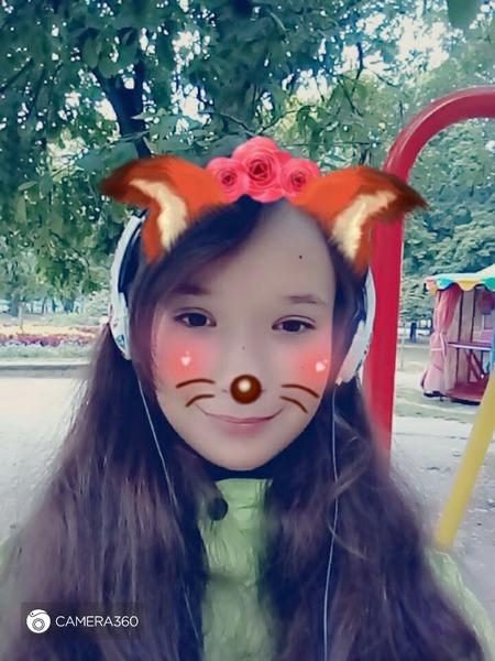 annalee134's Profile Photo