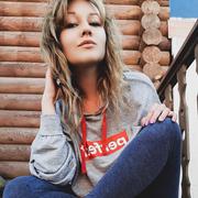 Savostenko96's Profile Photo