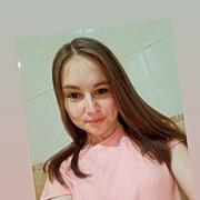 sirinya211's Profile Photo