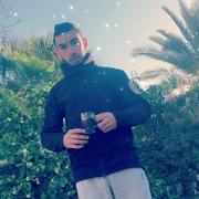 MohamadAmira's Profile Photo
