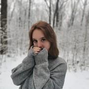 levinano13's Profile Photo