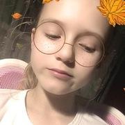 karinakubova's Profile Photo