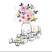 kholoudhamd17's Profile Photo