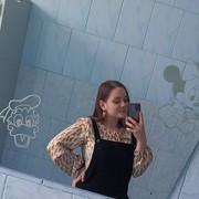 levaolechka's Profile Photo