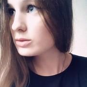 natalyaovcharenko5's Profile Photo