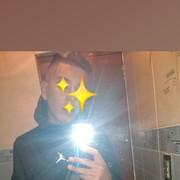 WillyAmsHamsRodriguezFrias's Profile Photo