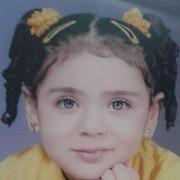 MaryamAshraf119's Profile Photo