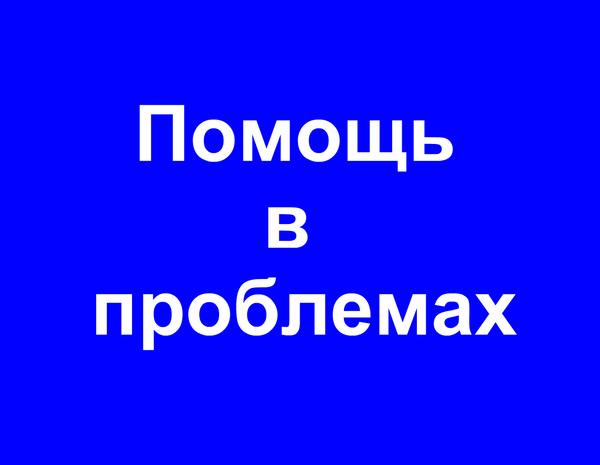 pomogu_1's Profile Photo