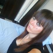 mechantefille6538's Profile Photo