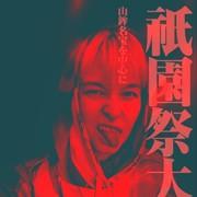 Kaitaro's Profile Photo