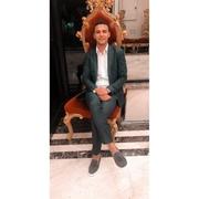 mohamedtarekmohamed111's Profile Photo