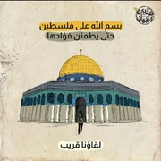 Ayahas3d's Profile Photo