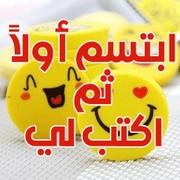 abuumana's Profile Photo