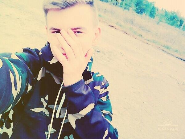 VapeTroitsk07's Profile Photo