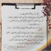 EsraaMohamedKamal55's Profile Photo