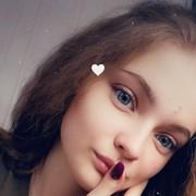 Ekaterina3546787's Profile Photo