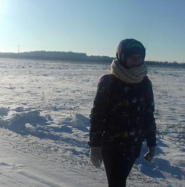 RoksanaMalinowska389's Profile Photo