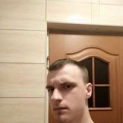 grzegorius's Profile Photo
