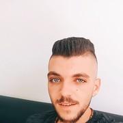 mohammadageith4210's Profile Photo