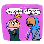 AlaaAboGabal's Profile Photo