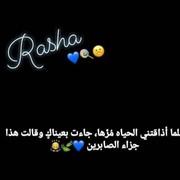 Roshaan10's Profile Photo