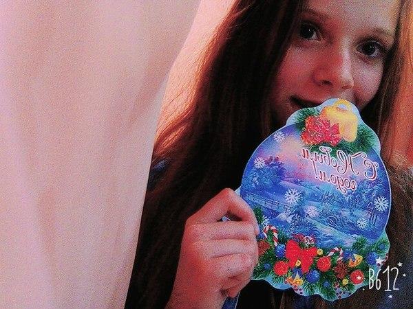 VladaSokolova1's Profile Photo
