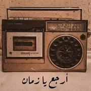 salazaizeh's Profile Photo
