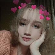 magic_nutella's Profile Photo