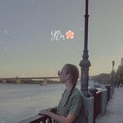 veronikachernyahovich3's Profile Photo