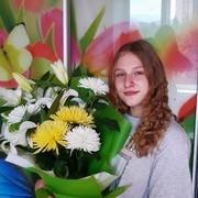 Anasteisha0819's Profile Photo