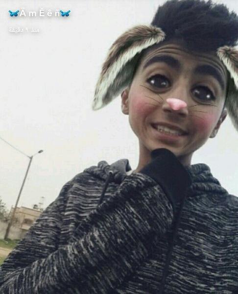 ameen_ish's Profile Photo