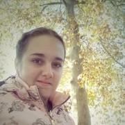 reginakerekes9's Profile Photo