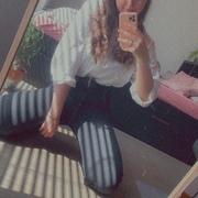 Annie_33's Profile Photo