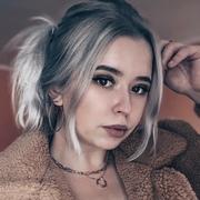 Arntgolts_Julia's Profile Photo