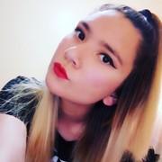 ErickaBorrego's Profile Photo