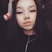 romanovit's Profile Photo
