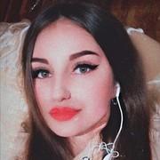 dianalazareva207's Profile Photo