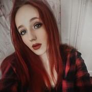 yanalinder's Profile Photo
