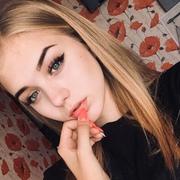 yurinaulia4870's Profile Photo