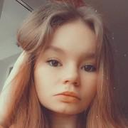 KateKravcova's Profile Photo