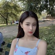 citrawbu's Profile Photo