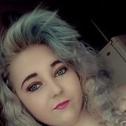 magdacielik3's Profile Photo
